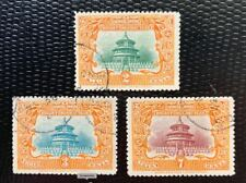 1909 China Stamps SC#131-133 Temple of Heaven Used Complete Set