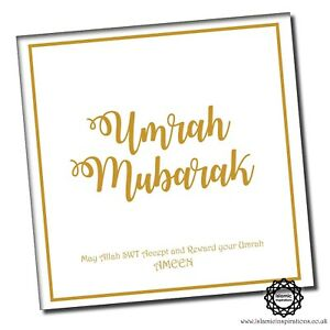 Umrah Mubarak Gold- UMR007 - Greeting Cards 150 x 150mm