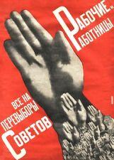 Soviet constructivismo cumplir con el plan de grandes obras ruso cartel de propaganda