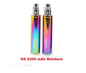 Twin Pack Genuine GS eGo II 2200mAh Rechargeable E-Cigarette Vape Battery
