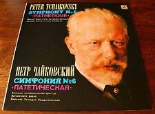 """Peter Tchaikovsky Symphony No.6 PATHETIQUE Vinyl 12""""LP Album EX-Vintage-Old-USSR"""