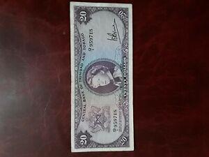Trinidad and Tobago 1964 20 dollars note,VF