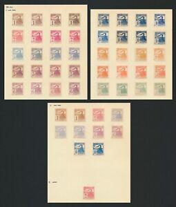 HONDURAS STAMPS 1898-1902 TRAIN UPU MINT INC WOVE SET w SHADES, LAID IMPERF 2c