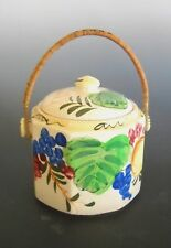 Japanese Vintage Biscuit Jar Original Wicker Handle Hand Painted Fruits 50's