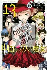 YAMADA-KUN AND THE SEVEN WITCHES 13 NEW PAPERBACK BOOK