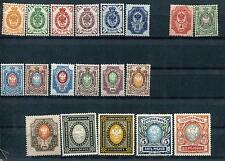 IMPERIAL RUSSIA YR 1902-05,SC 55-72,MI 40Y-56Y,61A-62A,MLH *,VERTICALLY LAID PAP