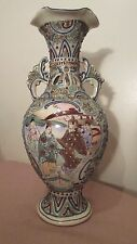 antique handmade Japanese porcelain moriage satsuma ornate enamel pottery vase .