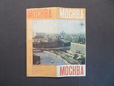 Stadtplan von Moskau / Mockba, Hauptstadt Russland, UdSSR, von 1979, russisch