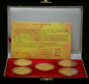 1993 Chinese Commemorative Gold Plated Coin Set Luoyang Peony Festival Mint