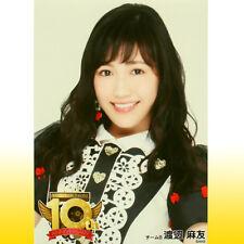 AKB48 Mayu Watanabe AKB48 Theater 10th Anniversary photo