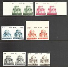 PAKISTAN 1978-81 Mausoleum imperf unused pairs - 98242