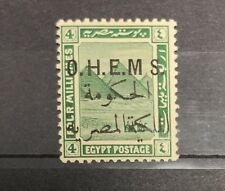 Egypt Stamps 1922 4mil  VARIETY MH.SCARCE!!