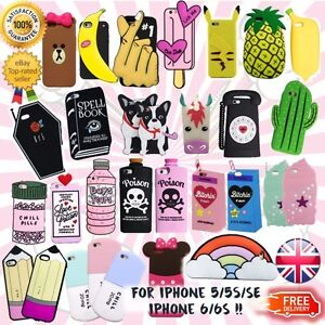 ✔Cartoon✔Limited✔Funny✔3D✔Soft Silicone Case✔Design✔For iPhone SE/5/6/S/Plus+