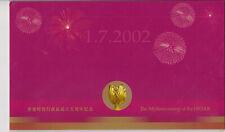 HONG KONG MNH PRESENTATION PACK 2002 5TH ANNIVERSARY OF THE HKSAR SG 1106-1109