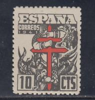 ESPAÑA (1941) NUEVO SIN FIJASELLOS MNH SPAIN -EDIFIL 948 (10 cts) LOTE 1