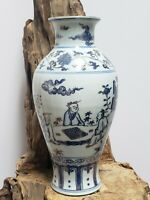 Fine  Chinese Blue And White Porcelain Vase