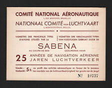 OPC 1948 Belgium Sabena 25th Annversary Booklet with 3 sheets of Plane vignettes