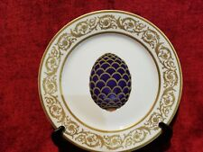 "Faberge Imperial Egg Collection Pine Cone EGG 11 3/4"" Charger"