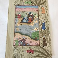 Fine Antique Indian Gouache Painting With Calligraphy To Reverse 30cm X 21cm #1