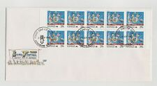 AUSTRALIA POST AUSTRALIA'S COAT OF ARMS FIRST DAY COVER 28/09/1988 MINT