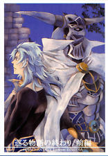 Dissidia Final Fantasy Doujinshi Warrior x Light vs Garland Cease This Endless L