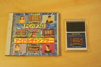 PC Pachislo Idol Gambler NEC PC Engine Games Express import JAP cib