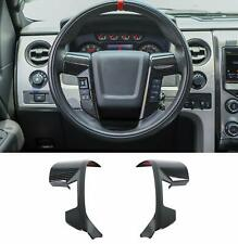 Fit Ford F150 Steering Wheel Moulding Cover Bezel trims 2009-2014 Carbon Fiber