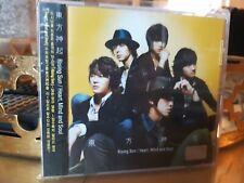 Rising Sun/Heart, Mind & Soul by Dong Bang Shin Ki (CD, Sep-2011). Maxi-Single!