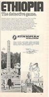 1971 Original Advertising' Ethiopian Airlines Company Aerial Axum Obelisk