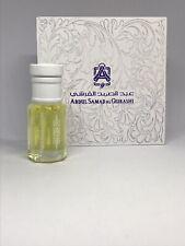 White Saffron (Zaffran) | Abdul Samad Al Qurashi | ASQ | 6ml Perfume Oil Gift