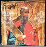 Les liturgies de l'Orient Popesco + catalogue Harmonia mundi 1972 LP VG++, CV EX