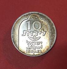 ISRAEL 10 LIROT 1974 HANUKKA / LAMPE de DAMAS variété ETOILE de DAVID en ARGENT.