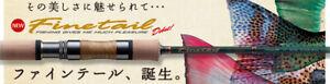 Major Craft Fine Tail Series Spinning Rod FTA 602 UL (0559)