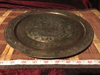"Brass Tray Platter Plate Etched Tiger Attacking Deer, Floral Design 11 3/4"""