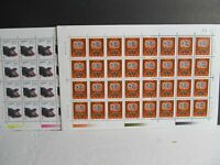CHINA 1995-1 New Year of Pig stamps Zodiac stamps (2) full sheets