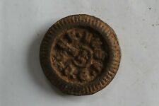 Indian Iron Agra Seer 100 Gram's Collectible Piece measuring Scale antique