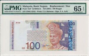 Bank Negara Malaysia  100 Ringgit ND(2001) Replacement/Star PMG  65EPQ