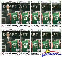 (10) 2007/08 Topps #6 Yi Jianlian NBA ROOKIE Lot Guangdong Southern Tigers CBA