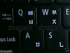 Highest Quality KOREAN TRANSPARENT Keyboard Stickers WHITE Letters Free Postage