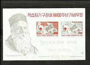 RED CROSS SOUTH KOREA 1963 BLOCK MINT