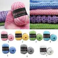 Mixed Job Lot 7 colours 50g DK Knitting Crochet Milk Soft Wool Yarn Baby Cotton!