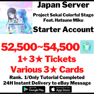 [JP] [Instant] 52500+ Gems Project Sekai Colorful Stage ft. Hatsune Miku Account