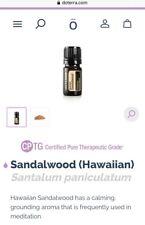 doTERRA Hawaiian Sandalwood Oil 5mL New Freash and Sealed