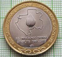 GABON 2005 3 AFRICA or 4500 CFA COIN, STABILITY, BI-METALLIC, UNC