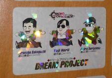CHRONO TRIGGER RESERVATION BENEFITS CARDDASS CARD PRISM Sakaguchi/Horii/Toriyama