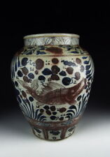 Chinese Antique B&W Redglazed Porcelain Vase with Fish Pattern