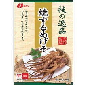 Natori Japanse Geso Squid Snack 33g japanese snack from Japan