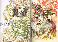 sakizo ART BOOK SaGa Frontier Doujinshi color Illustration Doujin