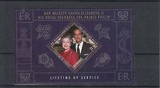 Bahamas 2011 MNH Queen Elizabeth II & Prince Philip Lifetime Service 1v S/S