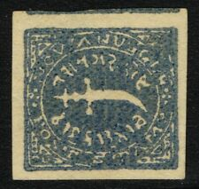 SG 1 INDIA (I.F.S. NAWANGAR) 1877 - 1doc BLUE - UNUSED